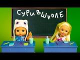 Куклы Холодное Сердце в Гостях У Золушки игрушки и игры для девочек на русском