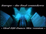 Europe - тhe final counтdown (URAL DJS Dance Mix version)