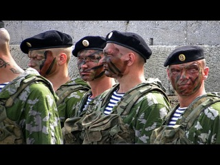 Черные Волки - они в плен не сдаются! Морская пехота России