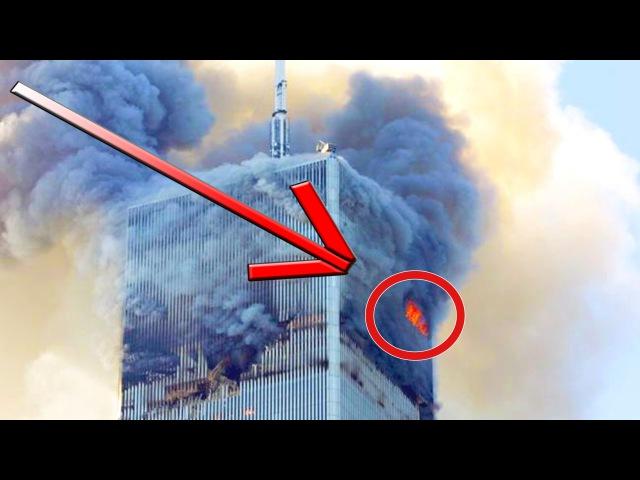 Башни Близнецы Вся Правда 11 сентября Документальный фильм