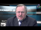СпецОперация ФРС по Спасению $ :: Голод в России :: Сибирь Китаю :: Реальная Угроза Распада России