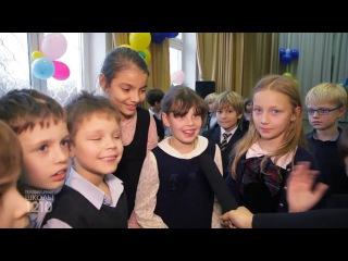 Новости школы 1210 (8(39) выпуск, декабрь 2015)