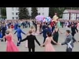 Флешмоб выпускников школ г Ковылкино 2016