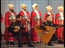 Кубанский хор зал им Чайковского 1997 2 отделение