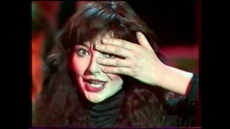 Kate Bush - Suspended In Gaffa