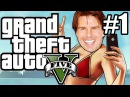 GTA 5 Grand Theft Auto 5 Gameplay - FREE HUGS!