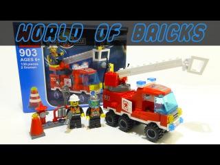 Cобираем пожарный грузовик. Аналог Лего - Brick 903