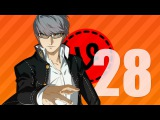 Anime Music Vines AMV #28 - I'll Keep You Awake...