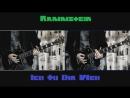 Rammstein - Ich tu dir weh guitar cover by Marteec