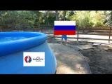 Россия на ЕВРО-2016 [Тупой Подкат] [720р]