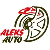 ALEKSAUTO - ремонт суппортов и тормозных систем