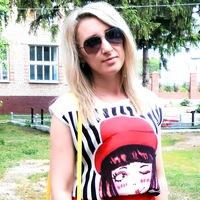 Маргарита Филёненко