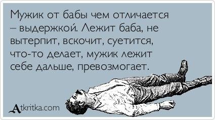 kupanie-golih-zhenshin-i-muzhchin-vmeste