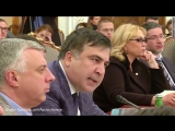 Аваков против Саакашвили (скандал)