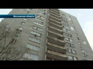 Пьяная мать не заметила, что ее ребенка выбросили из окна в Мытищах