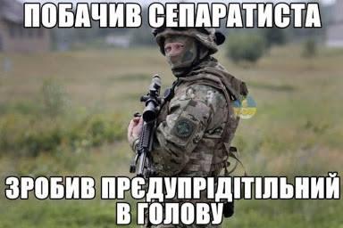 Боевики 19 раз обстреливали позиции ВСУ из минометов, гранатометов и крупнокалиберных пулеметов, - штаб АТО - Цензор.НЕТ 1825