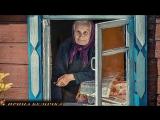 гр. Белый день и Лена Василек - Только ты моя мама живи