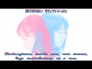 Odatomo - Kodachi wo Nukeru Kaze no You ni (RusSub)
