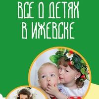 Логотип Online-журнал Большая Медведица. г. Ижевск