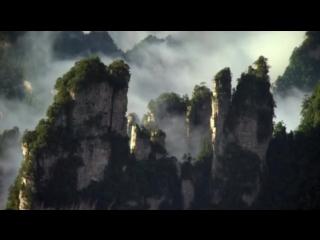 BBC Дикий Китай 1. Сердце Дракона (2008)