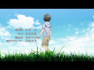Мальчик-горничная / Shounen Maid - 12 серия (Озвучка) [Jackie-O]