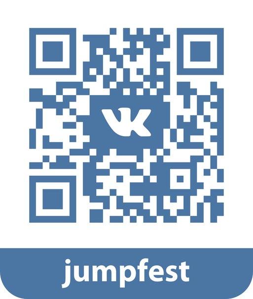 киришский музыкальный фестиваль ДЖАМП: живая музыка разных направлений, стилей, времен и настроений.