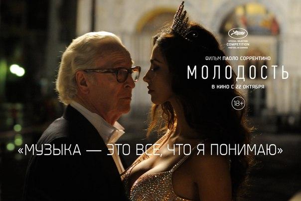 Российские и зарубежные фильмы онлайн бесплатно в