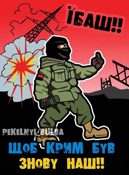 Участники блокады Крыма патрулируют Генический район для предотвращения деятельности пророссийских сепаратистов - Цензор.НЕТ 8746