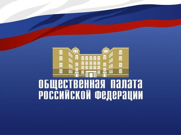 В России проходит VI Всероссийский Фестиваль социальных программ «Содействие»