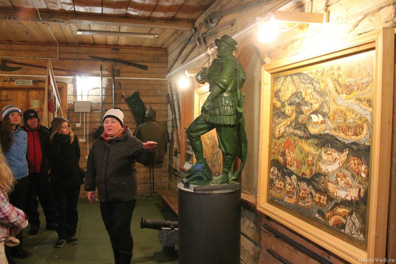 Экскурсия в музее Ермака