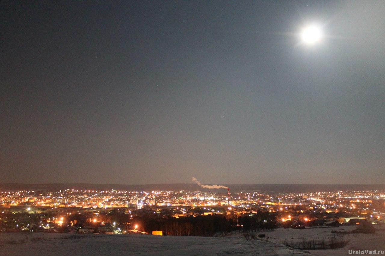 Вечерняя Лысьва