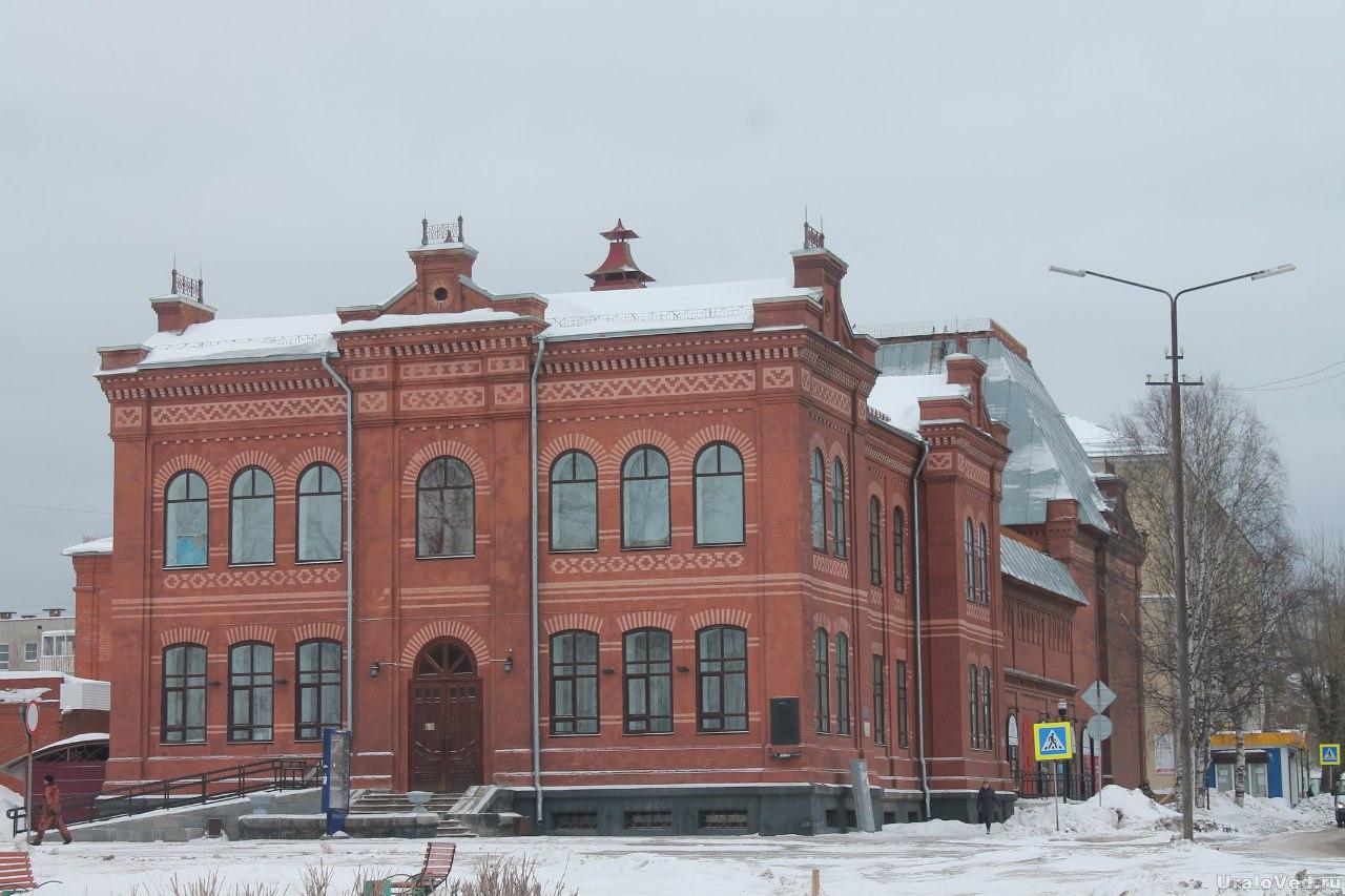 Лысьвенский драмтеатр