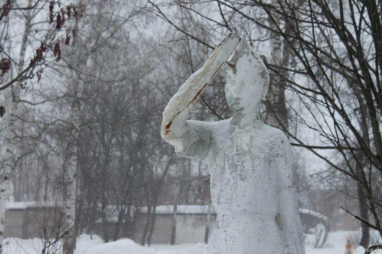 Парк советского периода в Лысьве