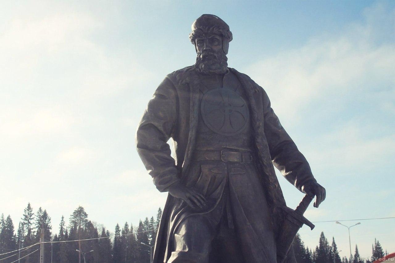Памятник Ермаку в Чусовом
