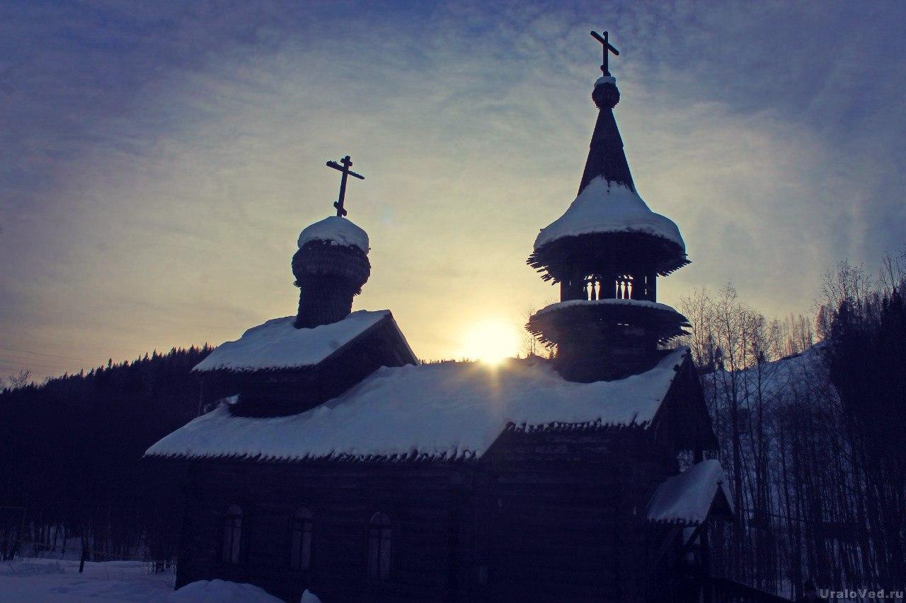 Этнографический парк истории реки Чусовой
