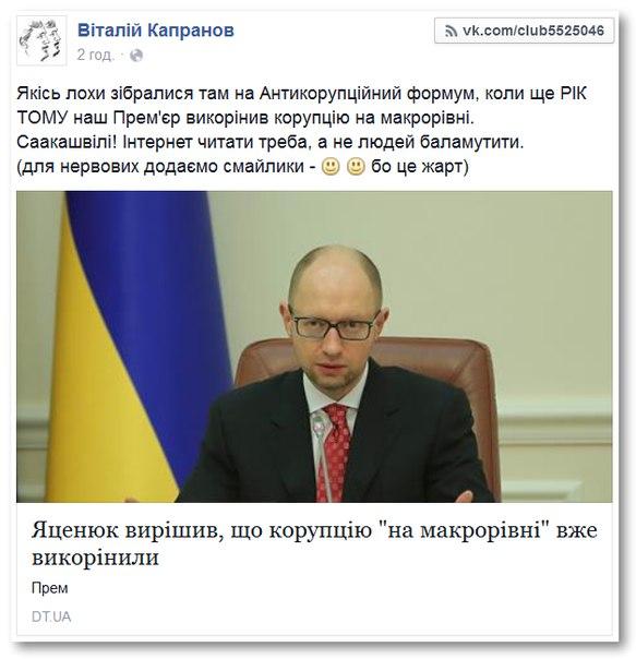 За взятку в 17 тысяч в Киеве задержан сотрудник МВД, - прокуратура - Цензор.НЕТ 2980