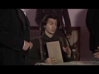 Девять жизней Нестора Махно (убийство атамана Григорьева)