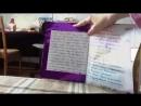Мой личный дневник/ Часть 1