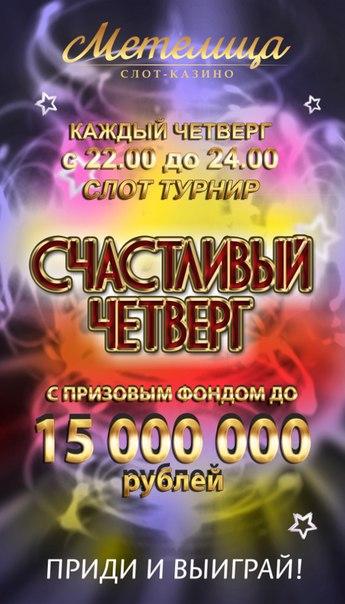 Открытие Казино В Киргизии