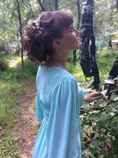 Наталья Сапрыкина
