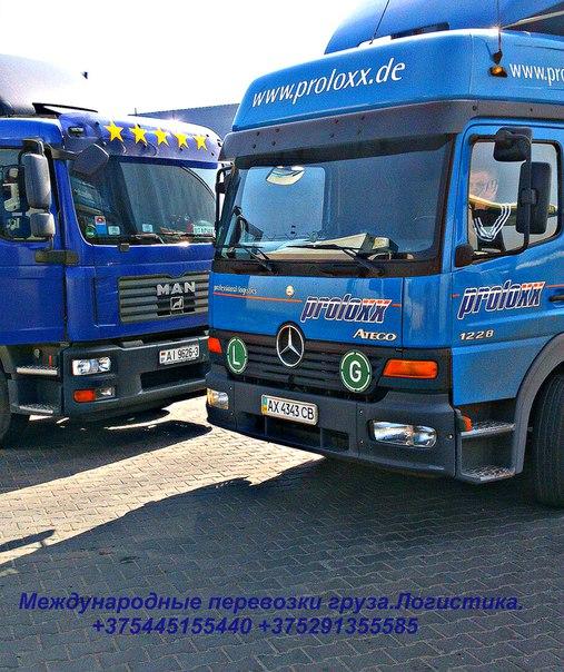 Транспорт,перевозка груза LT,LV,EST,PL,UA,RUS,BY WBEcg6pWXUQ