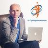 Я Предприниматель Прибыльный бизнес с Китаем