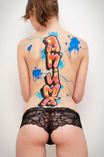 картины текстура кожа тела для скайрима
