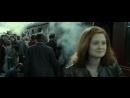 Фрагмент Гарри Поттер и Дары Смерти. Часть 2