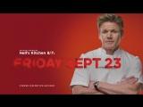 Анонс нового 16 сезона Адской кухни с Гордоном Рамзи