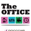 Франшиза hi-tech кафе The OFFICE ®