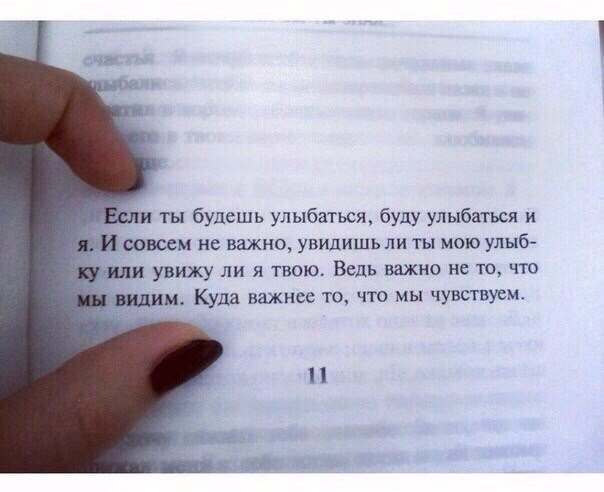 Любовь Ли | Москва