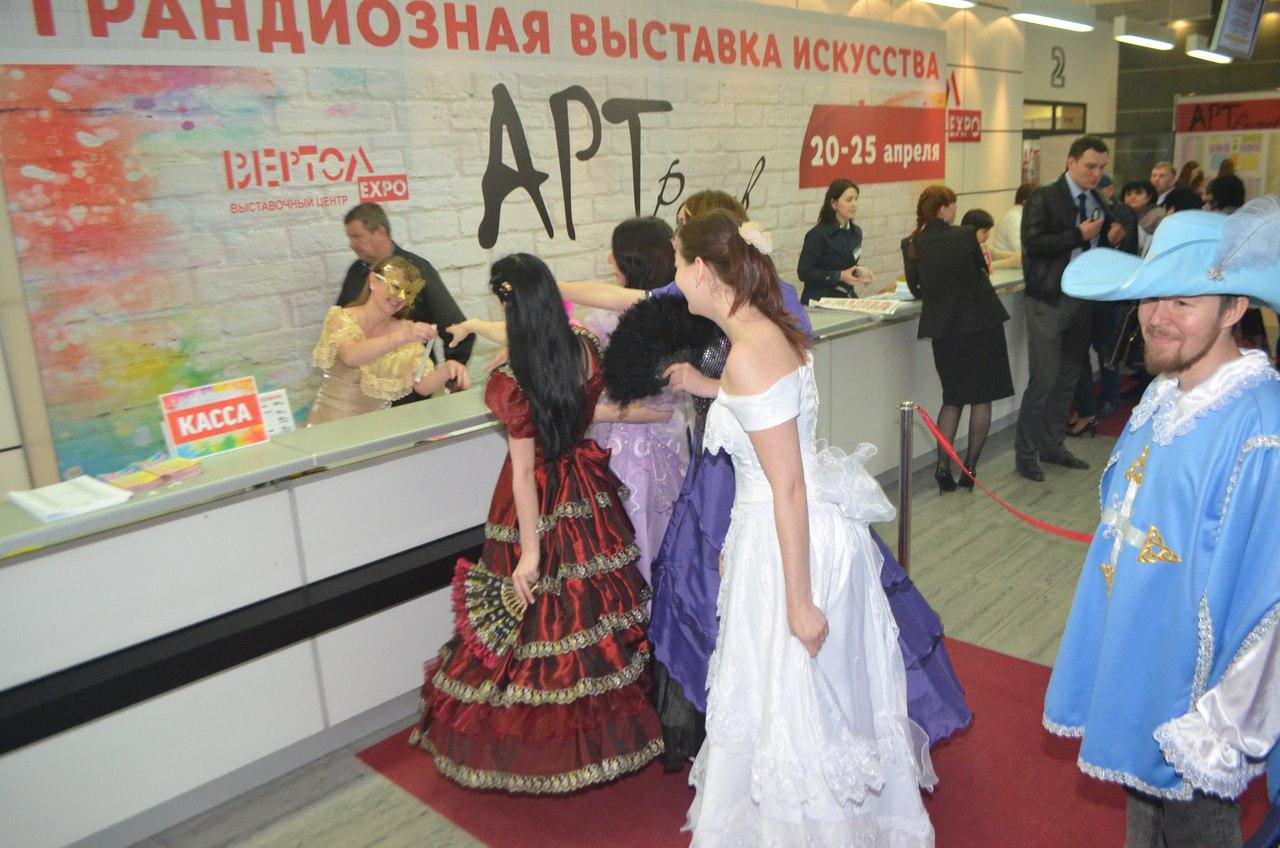 «ВертолЭкспо» стал культурным центром Ростова-на-Дону