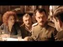Белая гвардия 1 - 4 Серия 2012 Военные фильмы - Love