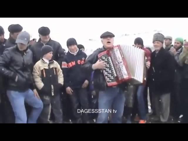 Аварская песня Магомедтамир Синдиков Жакъа Щвана Рокъове